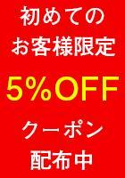 5%OFF