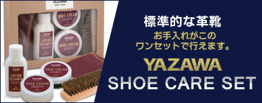 YAZAWA SHOE CARE SET