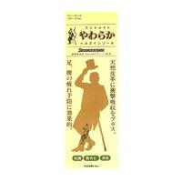 【Footmate】フットメイトやわらかヘルスインソール 男性用 フリーサイズ(24〜27cm)