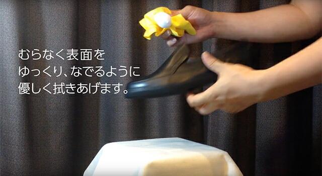YAZAWA 汚れ落としスプレー