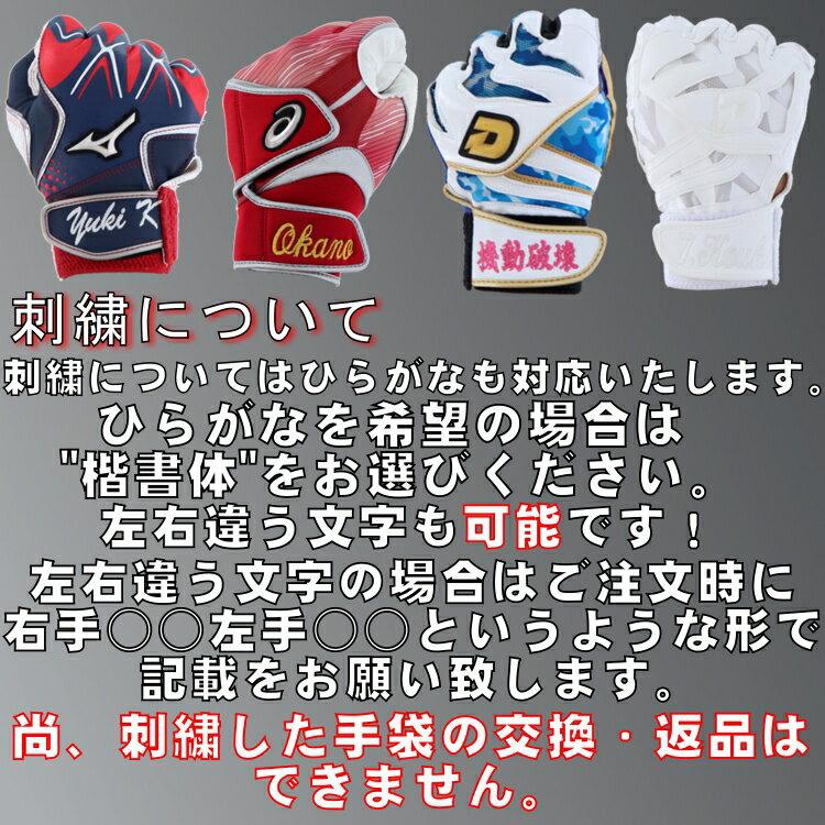【刺繍サービス バッティンググローブ】 アディダス Adidas 5Tバッティンググラブ 一般バッティング手袋 大人用 刺繍 ギア 両手用 合成皮革 シープレザー 野球 GLJ31 マイクロフィット3D構造