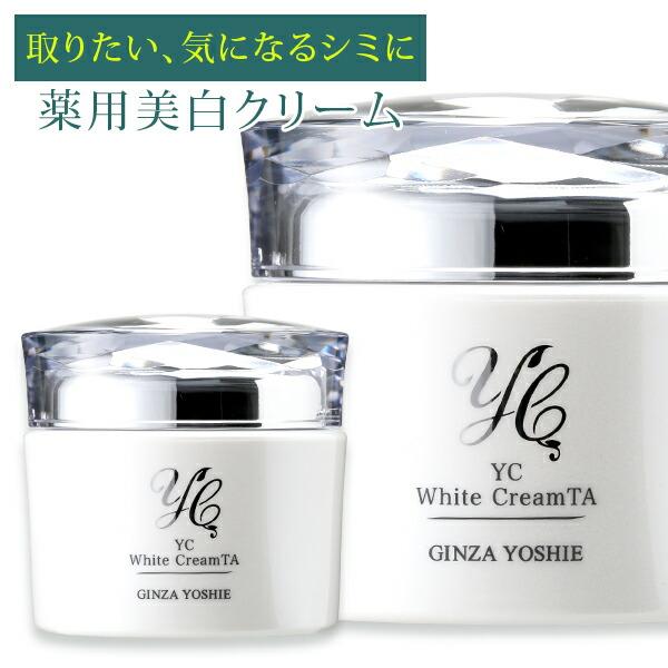 ニキビ肌 美白化粧品