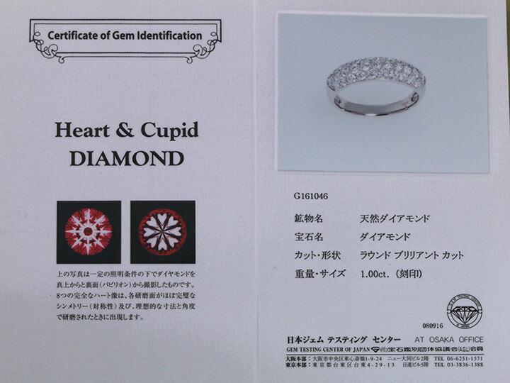 ハート&キューピット H&C プラチナダイヤモンドリング1カラット