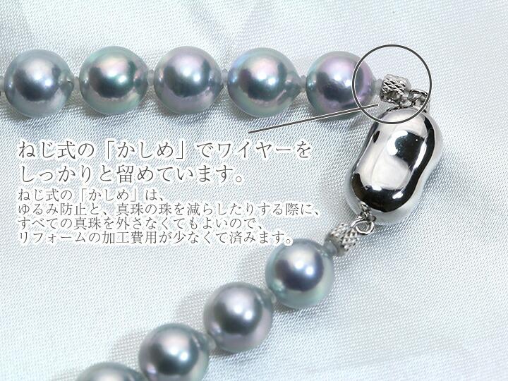 アコヤ真珠グレーネックレス,ブルーネックレス