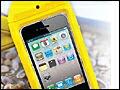 AQUABOXアクアボックススマートフォンケースExtreme-GSII