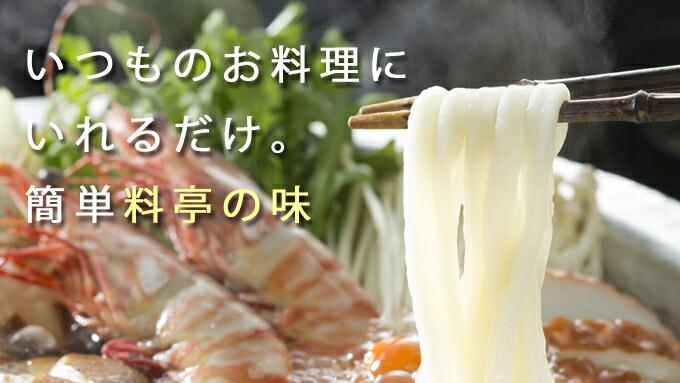 簡単料亭の味1