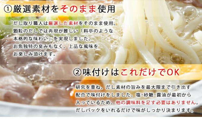 簡単料亭の味2