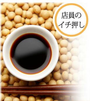 超特選丸大豆醤油