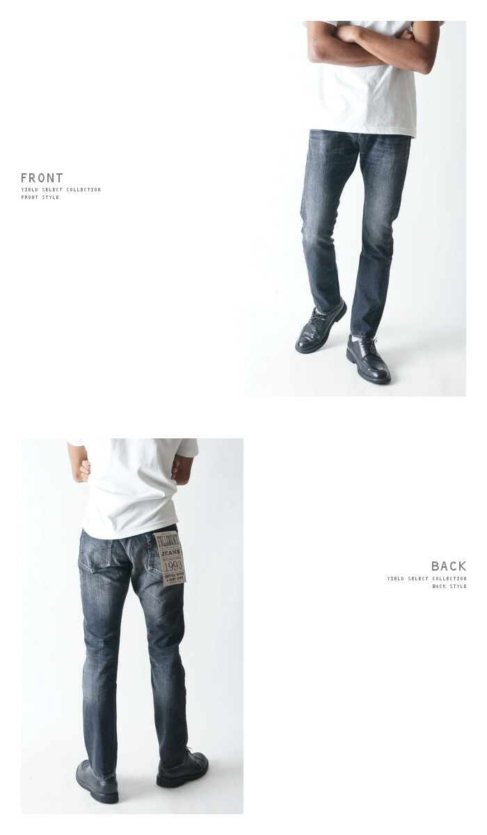 Yield: Made In Japan Made In 1211 1110 BLACK TAPERD JEANS