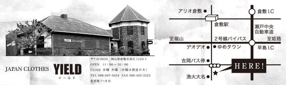 YIELD 倉敷店 地図