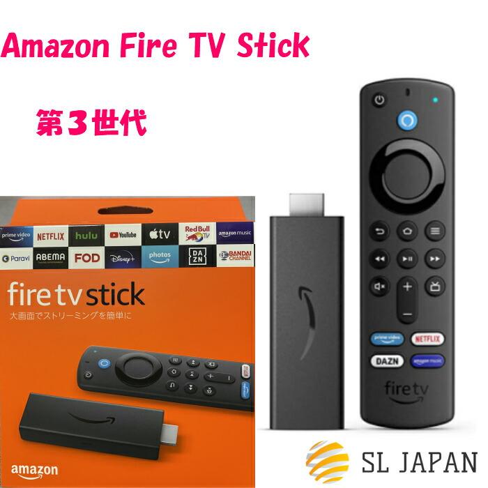Tv スティック ファイヤー アマゾン Fire TV