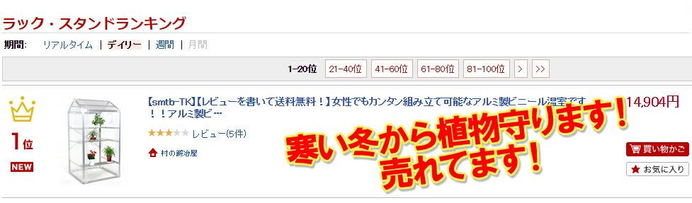 20141203koharua4.jpg