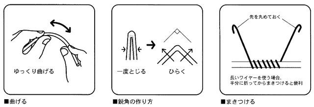muranokajiya  stainless steel wire 1 kg thick volume is 3 2