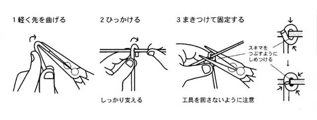muranokajiya  stainless steel wire 1 kg volume weight 1 6