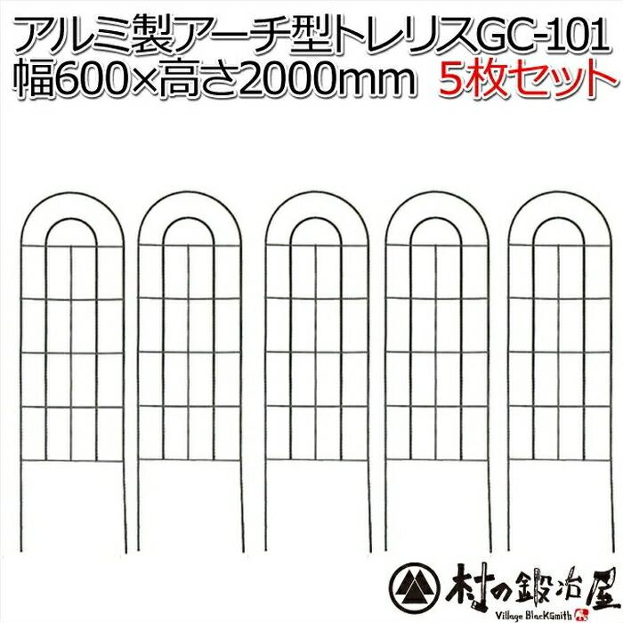 gc-101.jpg