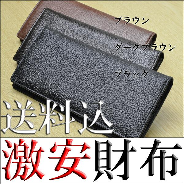 おすすめのメンズ財布ブランド