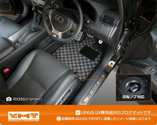 フロアーマット 【ハルトデザイン】   フチカラー:ベージュ マットタイプ:ボタン フロアマット (premium・ブラック) VW NEW BEETLE 前後4セット New Beetle 右ハンドル