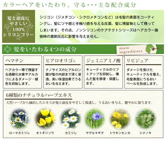 楽天市場】ナプラ ケアテクトHB カラートリートメント 650g 【S・しっとり タイプ】:総合卸ヨシムラ