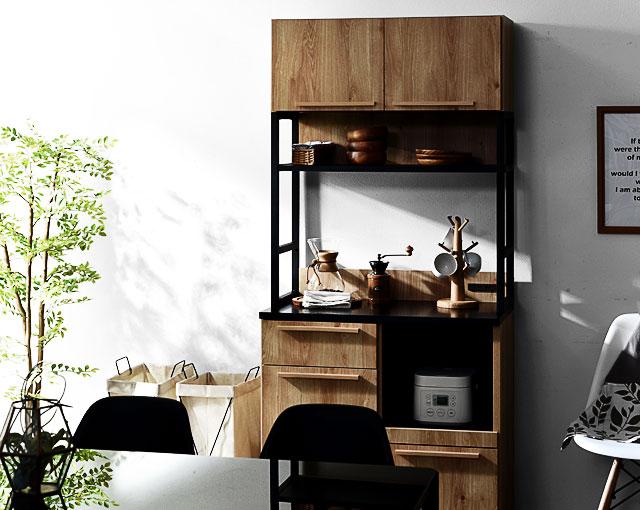 食器棚 レンジラック キッチン収納 キッチンラック