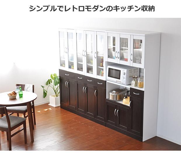 Mail Order Kitchen Cabinets: Rakuten Global Market: Cupboard Range Stand