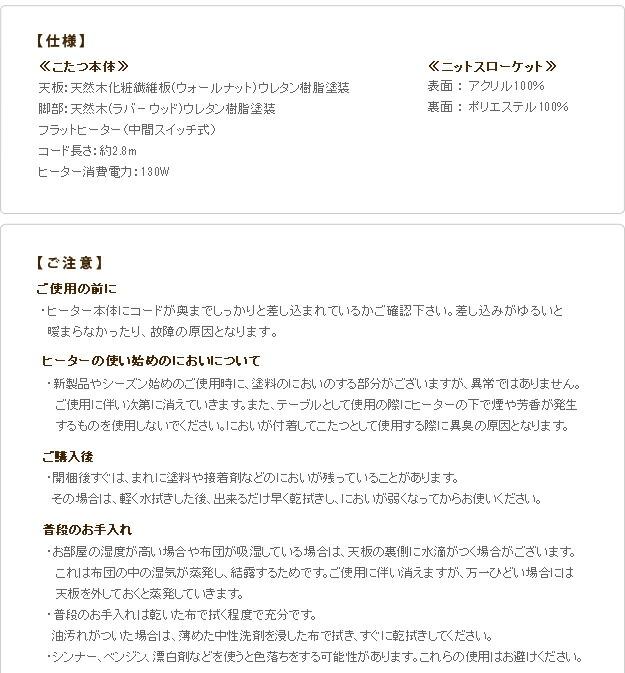 Litigation Support Analyst Cover Letter - sarahepps.com -