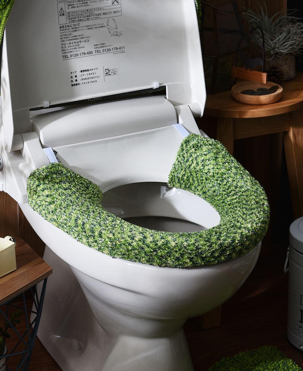 もこもこトイレマット シバフシリーズ