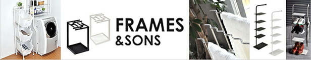 FRAMES&SONS フレームズアンドサンズ 日本製