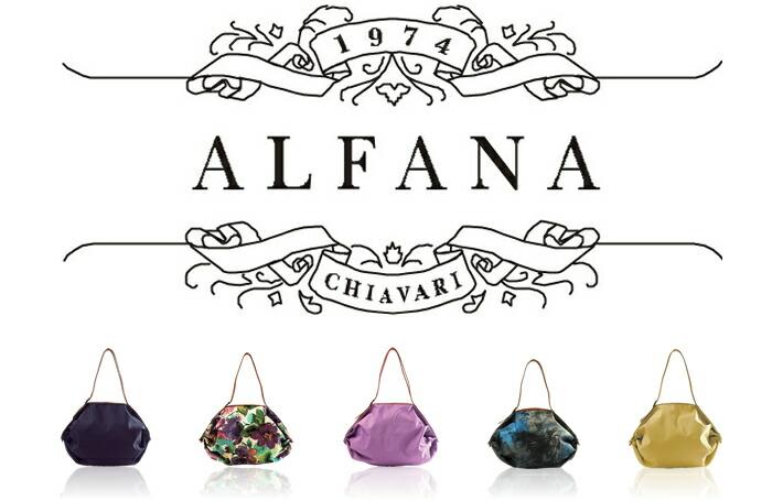 alfana_logo