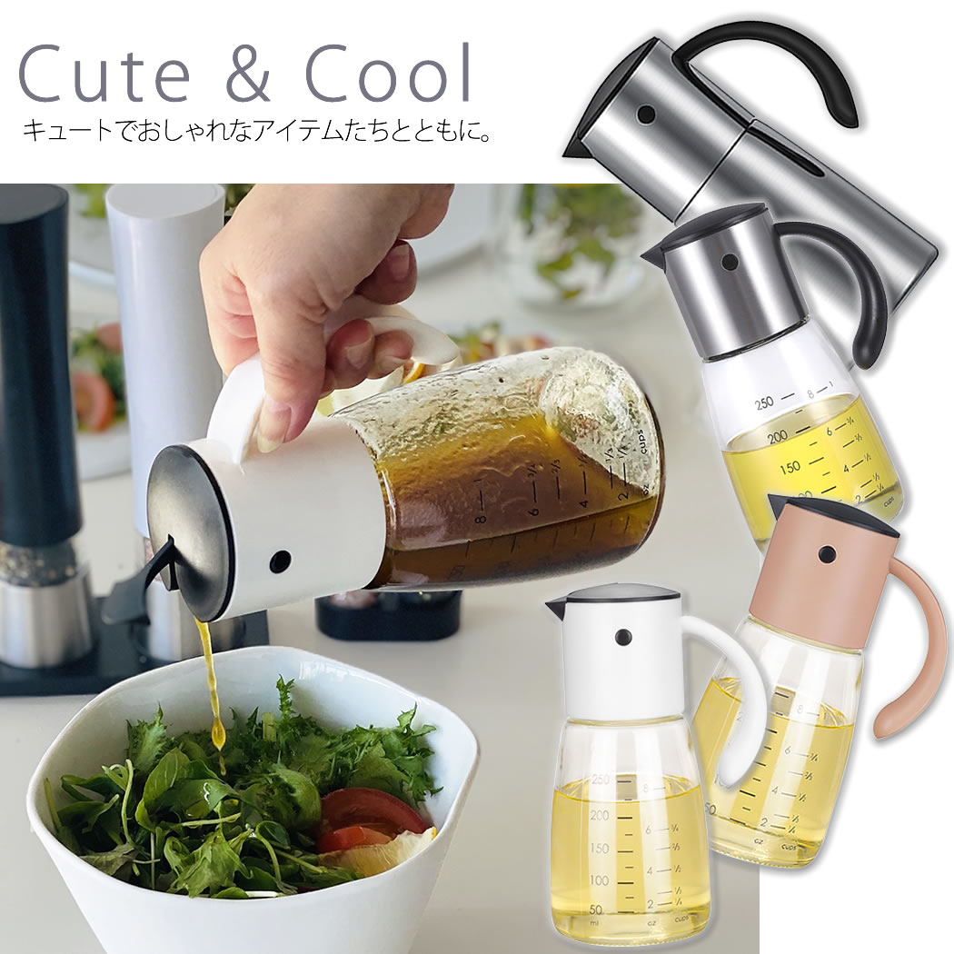 Cute & Cool キュートアンドクール! キュートでおしゃれなアイテムたちとともに。。。