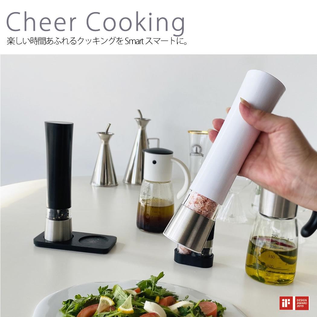 Cheer Cooking チアクッキング! 楽しい時間あふれるクッキングを Smart スマートに
