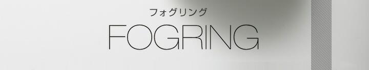 ドーナツ型ミニ加湿器 FOGRING フォグリング