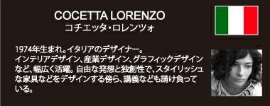c_lorenzo