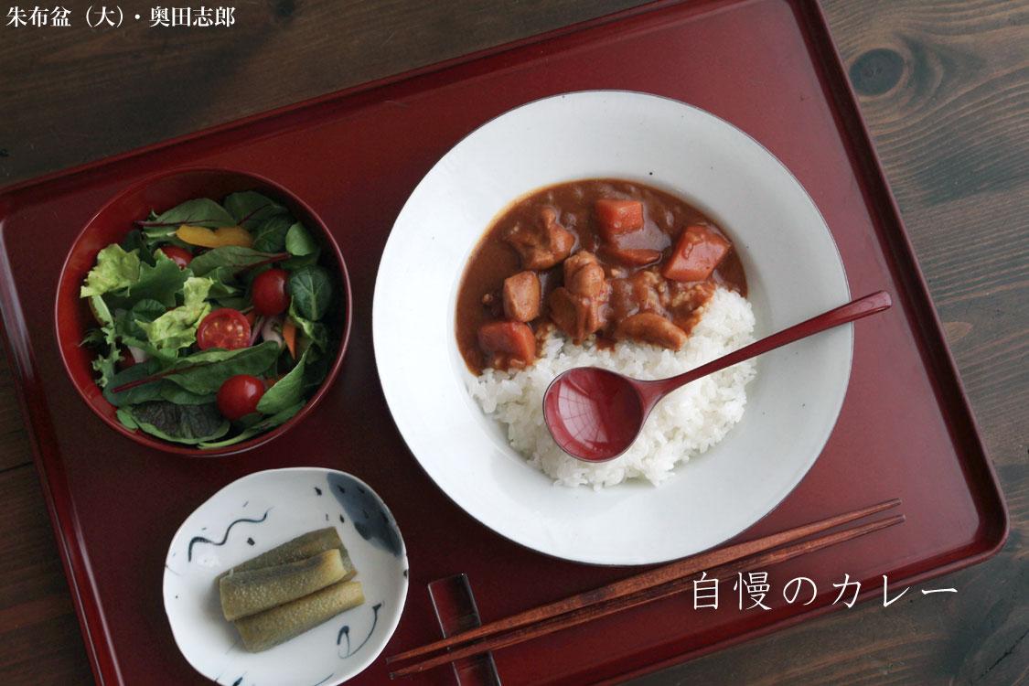 >4.3寸椀がある食卓|朱布盆・奥田志郎