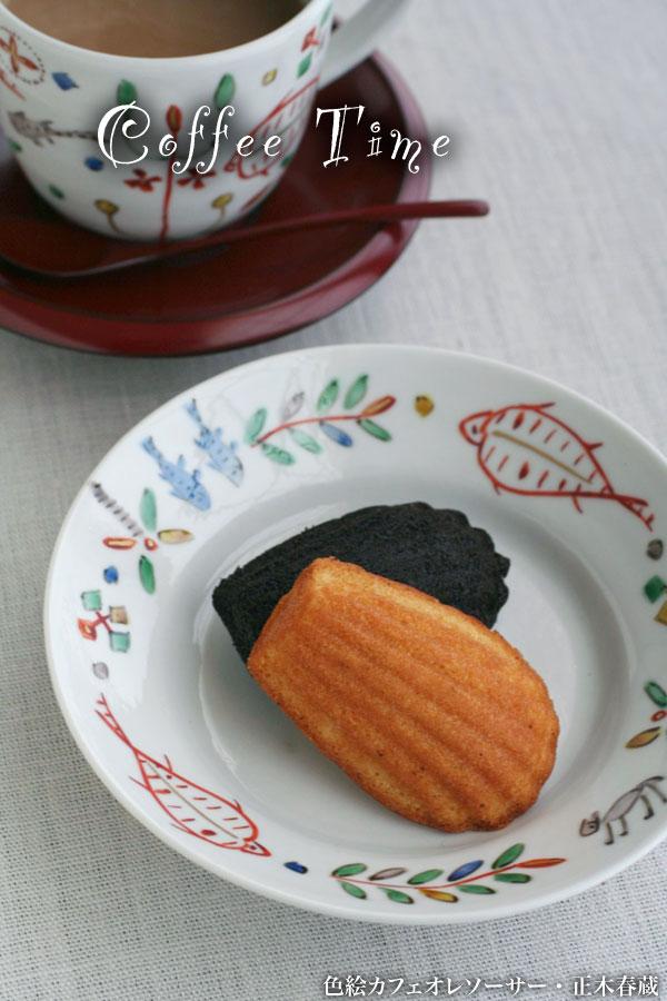 色絵カフェオレソーサー・正木春蔵