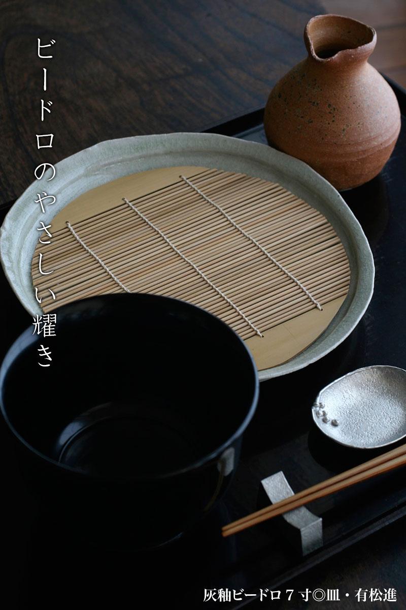 丸すだれ6寸・中川木工芸