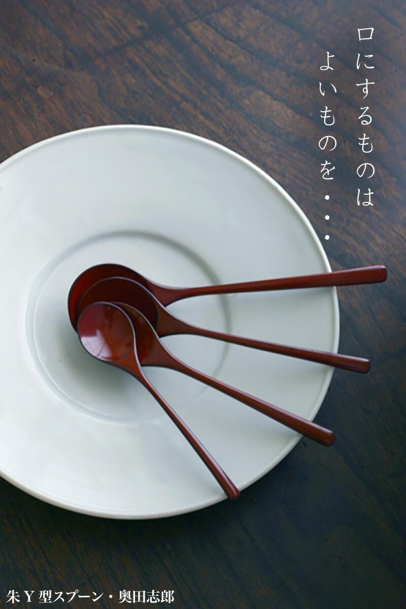 白磁デルフト風7寸皿・藤塚光男