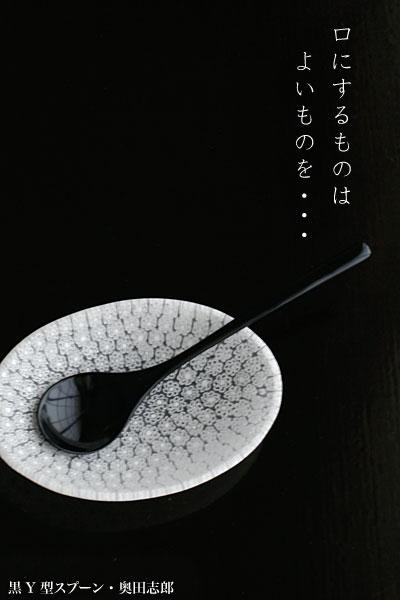 オーバルΦ7.5・ホワイト・エルコーレ・モレッティ