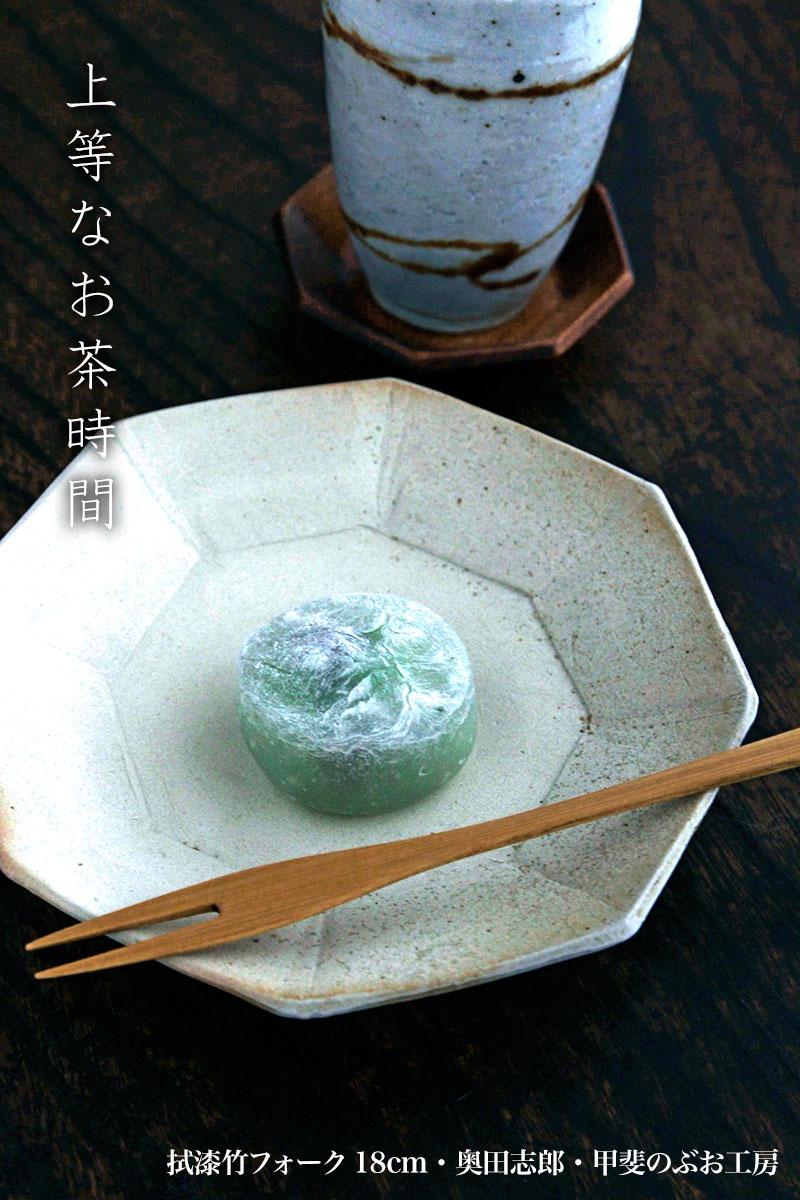 焼〆八角5寸皿・吉井史郎