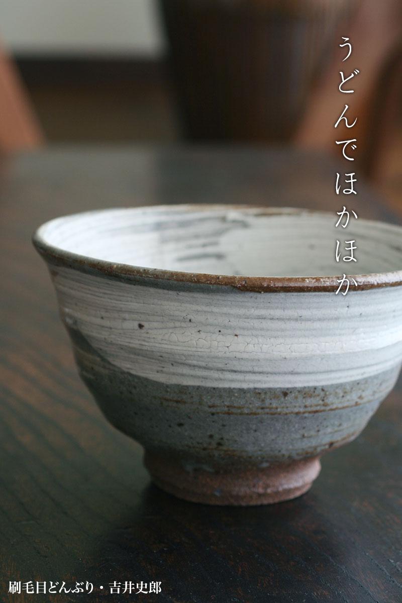 6寸鉢・緑・杉本太郎