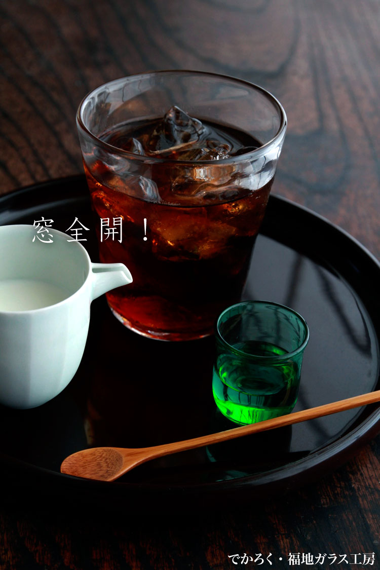 ガラス:でかろく・福地ガラス工房|和食器の愉しみ・工芸店ようび