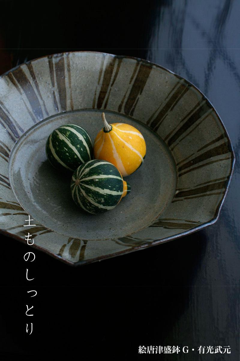 唐津焼・絵唐津盛鉢