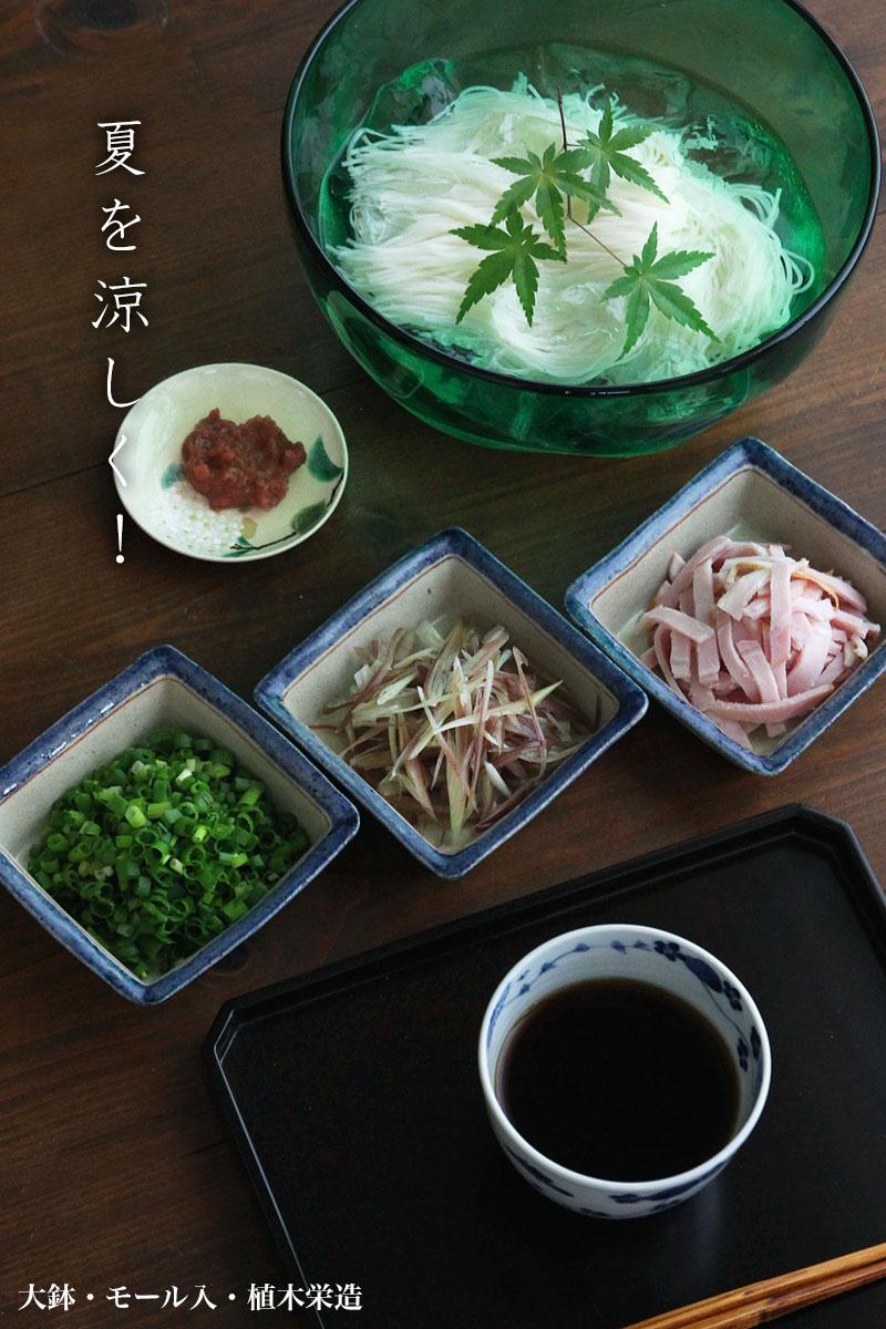 漆器・朱角銘々皿・奥田志郎|和食器の愉しみ・工芸店ようび