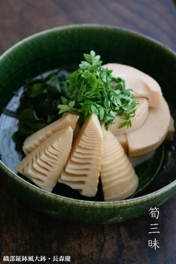 織部鉦鉢風大鉢・長森慶|和食器の愉しみ・工芸店ようび