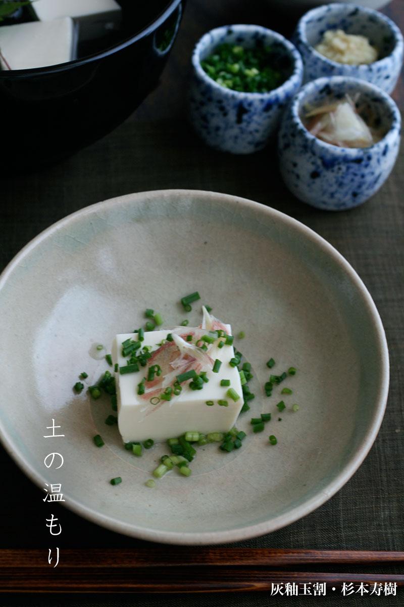 豆腐桶・奥田志郎