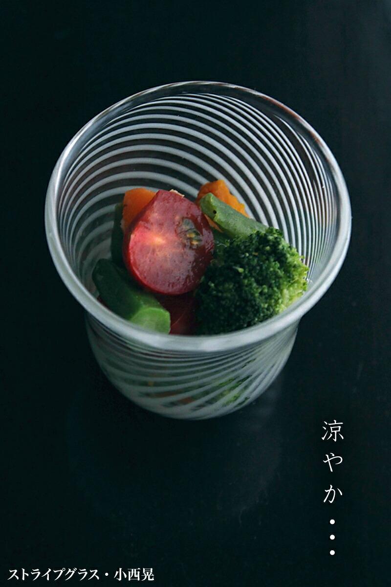 小西晃| 和食器の作家さん