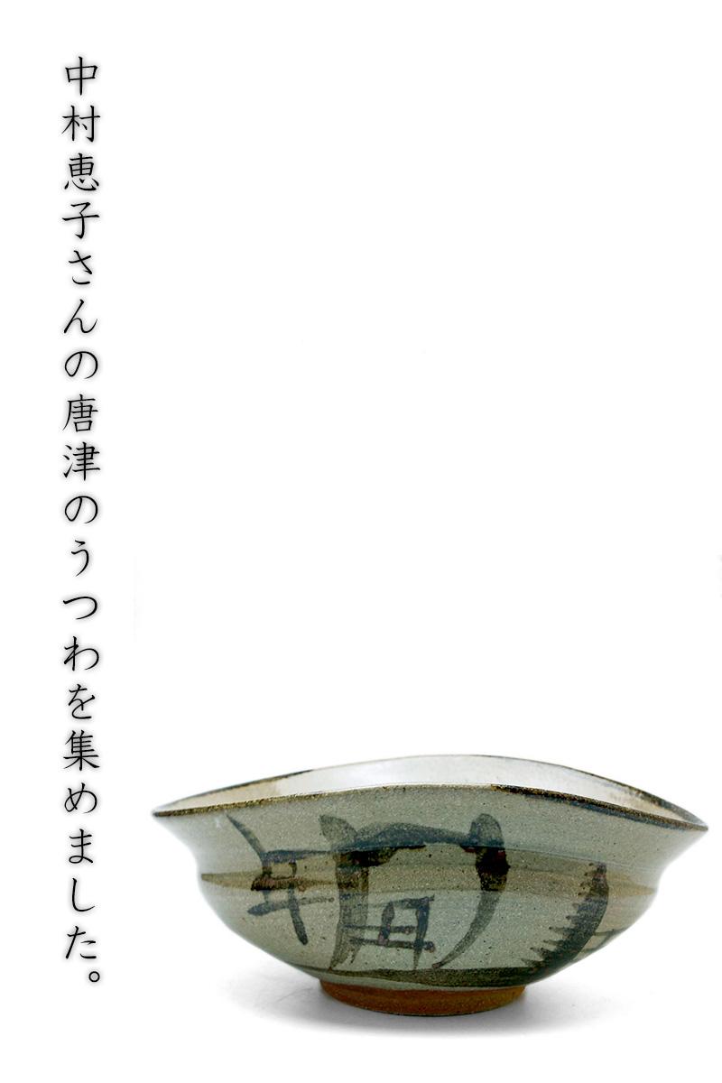 絵唐津・中村恵子(唐津焼)