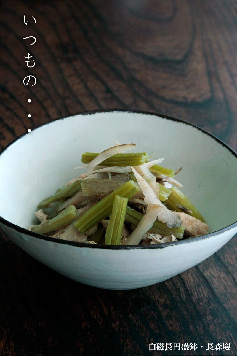 白磁長円盛鉢・長森慶|和食器の愉しみ・工芸店ようび