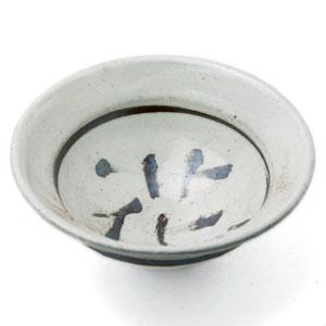 刷毛目鉄絵「花」3.8寸鉢・吉井史郎