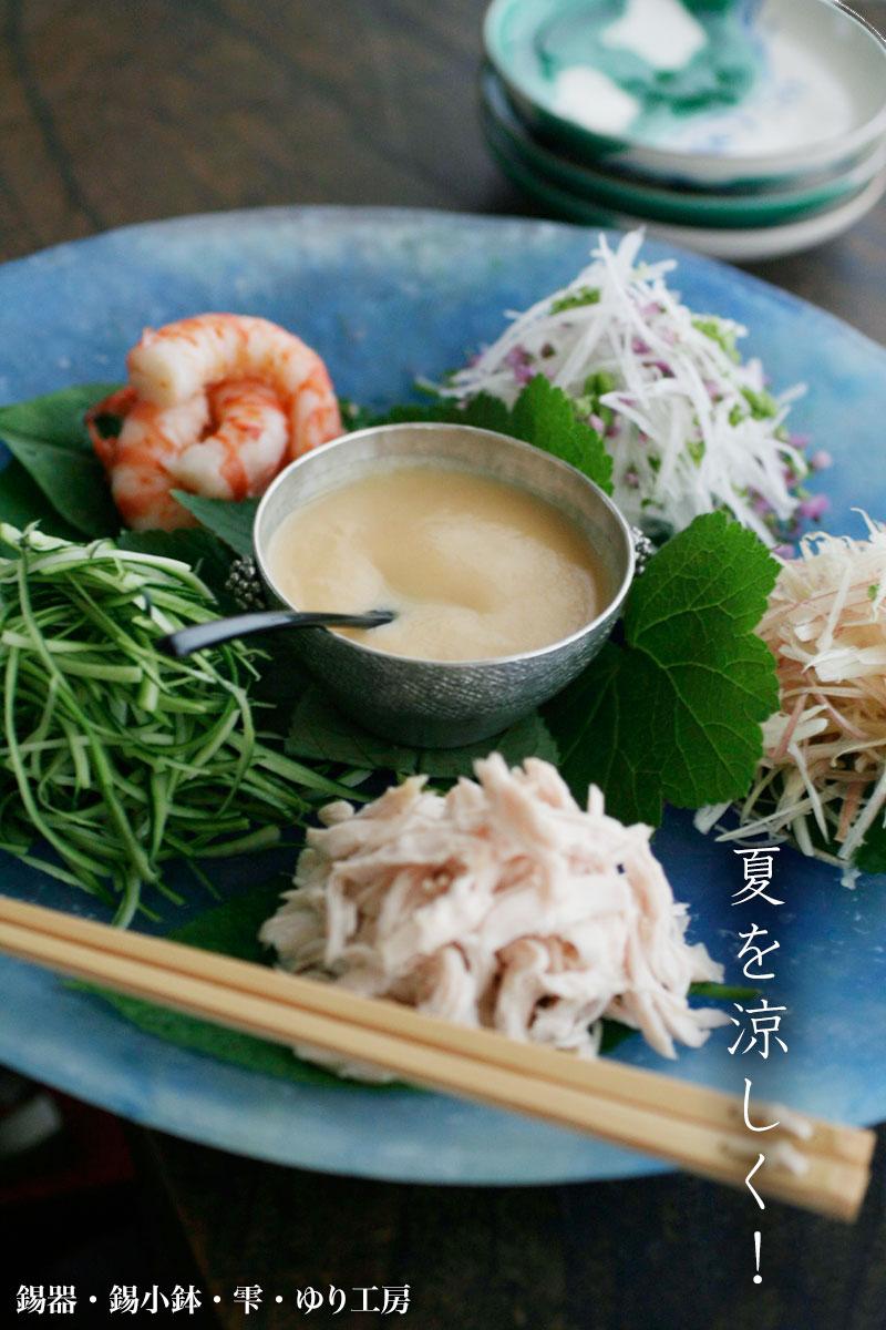 白竹のし箸・市原平兵衛商店