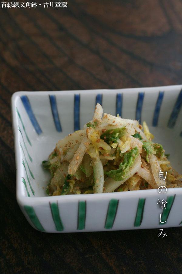 青緑線文角鉢・古川章蔵|鉢